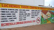 A public service ad teaching people how to prevent dengue and yellow fever in Encarnación, Paraguay (2007)